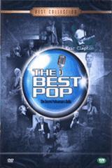 [DVD] V.A. / The Best Pop - Secret Policeman's Balls (미개봉)