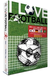 V.A. / I Love Football (아이 러브 풋볼): The World Famous Football Song Collection (2CD/홍보용/Digipack/미개봉)