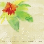 [중고] Ann Sally / Best Of Best 2001-2005 (홍보용)