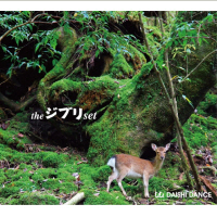 [중고] Daishi Dance / The ジブリ(Ghibli) Set (Digipack)