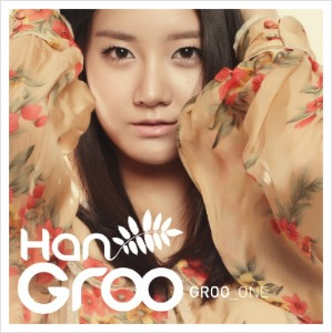 [중고] 한그루 (Han Groo) / Groo One (1st Mini Album/홍보용/Digipack)