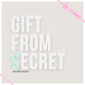 [중고] 시크릿 (Secret) / Gift From Secret (3rd Single Album/홍보용/Box Case)