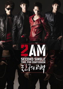 [중고] 투에이엠 (2AM) / Time For Confession (2nd Single/Digipack)